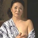 六十路母と近親相姦!浴衣が肌蹴て・・・息子を誘惑して激しい禁断の性交!松岡貴美子