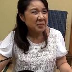 六十路(61歳)の未亡人がAV出演!イマドキの還暦おばさんはエロい!!! 大槻美登利