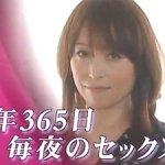 【ヘンリー塚本】四十路妻の性欲は無限大!1年中SEXしっ放しの淫乱熟妻!