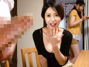 【君島みお】嫁の親友は巨乳美人妻!親友の夫のデカチンにハマってしまう!!