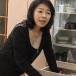 【藍川京子】五十路の痴女お母さん!息子に勃起薬を飲ませて母子相姦!